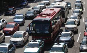 市政厅 杨涛:公交都市的制度建设与法治保障