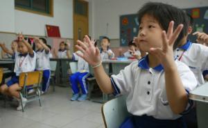 山东一小学取消一二年级数学课,校长称逻辑性强不适合低年级