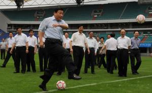 习近平今访曼城,任国家主席后首次参观国外足球俱乐部