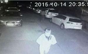 悬赏5万,陕西宝鸡警方发布通告缉拿杀害夜跑女教师嫌犯