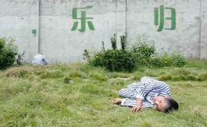 自称没病的病人们:湖南邵阳精神病院13位患者现状记录