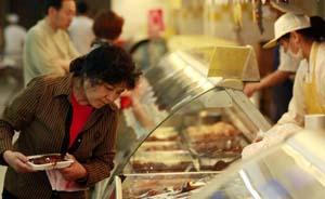 沪一季度食品安全风险监测结果公布:烤鱼片检出河豚毒素