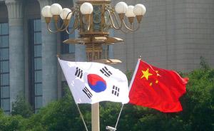 连线︱韩国政治家:中韩要联合抵制日本右倾化