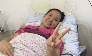 白血病女儿骨髓移植手术费达百万,湖北十佳检察官向社会求助
