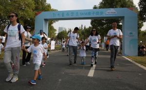 """上海1000家庭""""为大象而奔走"""",不到3岁孩子徒步5公里"""