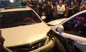 南京一警车失控致8车连撞,警方通报称系因紧急避让行人所致