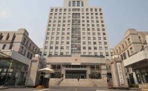 上海涉自贸区案件大幅增加,网购成涉案高发区