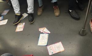楼盘乱发广告上海地铁拟请求暂停售房权,地产界称缺法律依据
