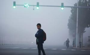 """最新研究称PM2.5可通过""""表观遗传""""通路影响人类健康"""