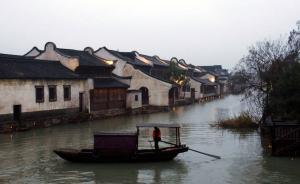 """流动的""""江南"""":从地理概念到文化概念"""