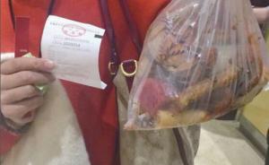 江苏游客新疆吃自助餐剩食物被罚2400元,涉事餐厅已退款