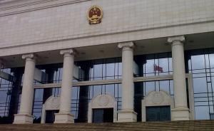 广东一死缓犯改判无罪,法院:公安有非法搜查、伪造书证行为