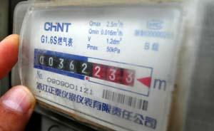 上海拟上调居民天然气价格20%,主要用于弥补购气成本
