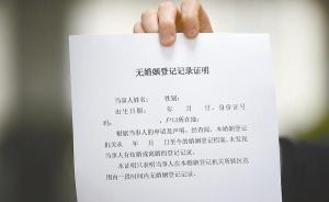 赤峰无单身证明无法办公积金贷款,内蒙古上报住建部等待协调