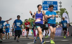 2015年上海国际马拉松赛交通管制:部分公交线路停驶