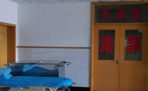山东蓝翔技校一学生宿舍内被捅,疑因制止室友吸烟引发