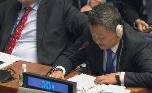 """联大通过""""彻底消除核武器""""草案,中国因涉日决议投反对票"""