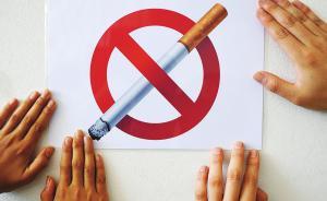 慈善法拟禁涉烟草宣传,烟草业曾被曝利用扶贫助学变相做广告