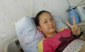 """湖北""""十佳检察官""""带女儿赴京就医,治疗费用仍差数十万"""