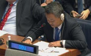 日本拟邀各国领导人访问核爆地,中方:不希望这个问题被利用