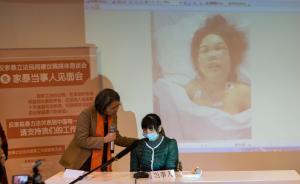 内蒙古:女子遭遇家暴后提起刑事自诉,丈夫被判故意伤害罪