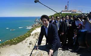 为挖掘更多海洋资源,安倍指示出台延伸大陆架政令