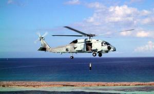 台湾求购美制MH-60R直升机,欲组建豪华反潜阵容