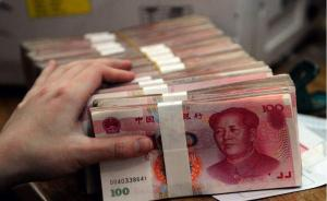 内蒙古884人被查出违规领取千万低保金,全是财政供养人员
