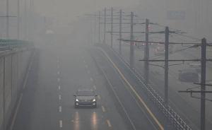 辽宁供暖后多地持续雾霾围城,沈阳PM2.5指数超1000