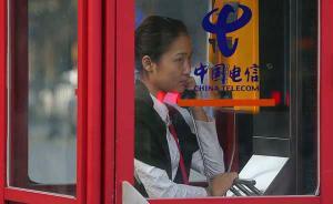 中国电信跑出来5000名创业大军,保留原职