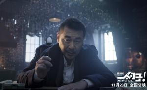 专访|陈建斌:好的电影让我兴奋,不好的电影给我勇气