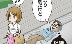 日本一男子下水道中偷窥裙底被捕:如可重生,想变成一条马路