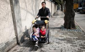 """卫计委官员:再婚家庭全面""""二孩""""具体政策授权地方制定"""