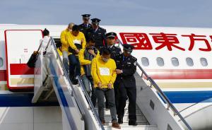 京沪粤台联手赴东南亚清扫电信诈骗,上海警方今天押回47人