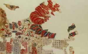 丝绸源于原始崇拜:从作茧自缚到破茧化蝶