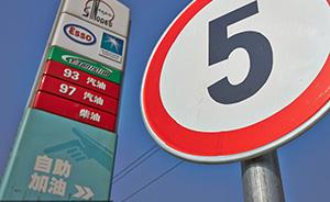 国际原油掉头回落,国内成品油调价或迎第五次搁浅