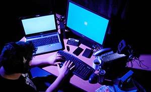搜集高考生考号密码,河北男子篡改29人高考志愿被批捕