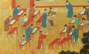 国内思想周报 | 唐朝的民主