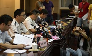 杭州公布公交纵火案监控画面,将调查应急装置疑似失灵情况