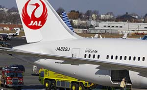 日本两架飞往中国客机因机械故障返航