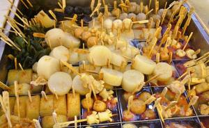 关东煮添加剂太多不能吃?专家称言过其实,危害不比烤肉串大