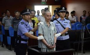 超生落户被拒后闯入计生局砍死2人,广西一男子被执行死刑