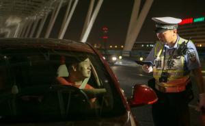 京沪警方打击专车司机刷单,一嫌疑人有50个账户诈骗9万