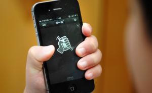 """上海男子用微信""""摇一摇""""找女性开房,只带30元被殴打敲诈"""