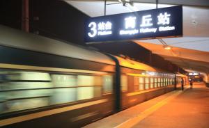 连接11条铁路:商合杭铁路11月下旬开建,衔接关系复杂