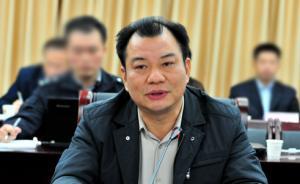 广东韶关政法委书记张志才违纪被处:副厅降为科员,办理退休
