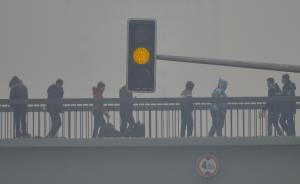 沈阳PM2.5爆表22小时,环保局:雾霾和供暖无直接关系