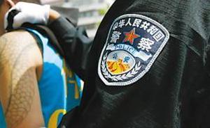 先在饭店喧哗扰民后又袭警,7男子被广州警方刑拘
