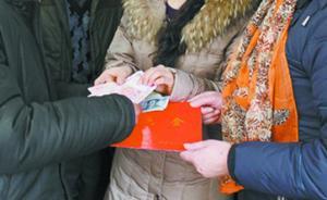 冒领老党员生活补贴10万余元,河南舞钢11名干部被查