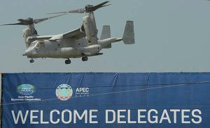 巴黎恐怖袭击后,菲律宾进入警戒状态强化APEC峰会安保